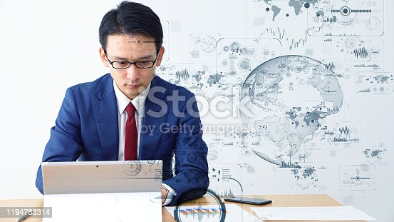 875512438 istock photo Business and technology concept. Global communication network. 1194783314