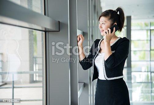 istock business call 471940867