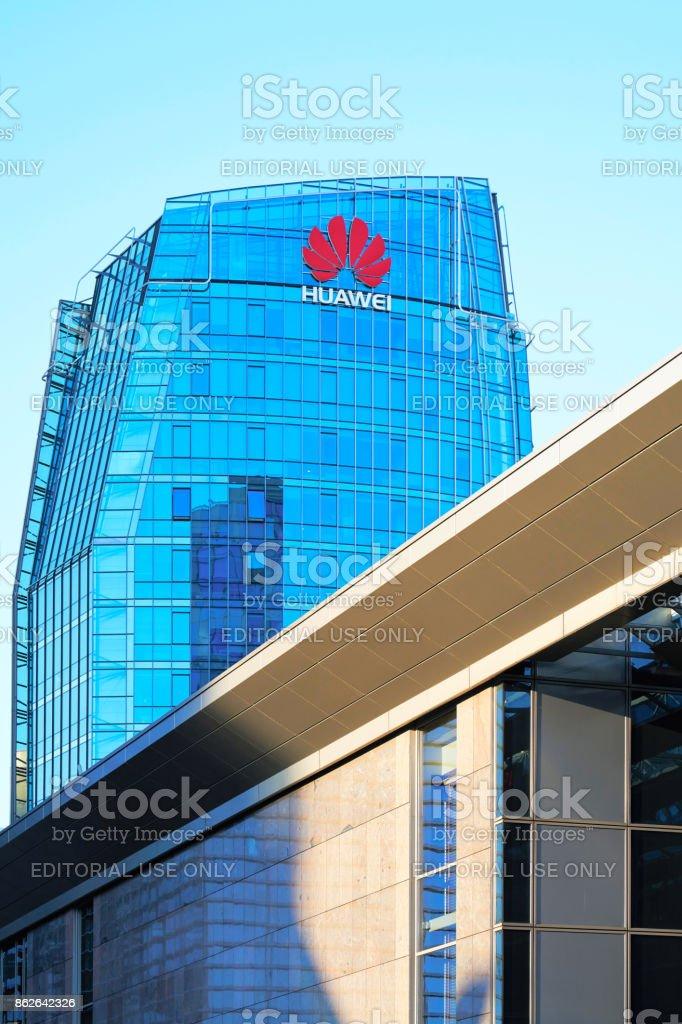 Business center architecture of modern glass and steel skyscraper Vilnius stock photo