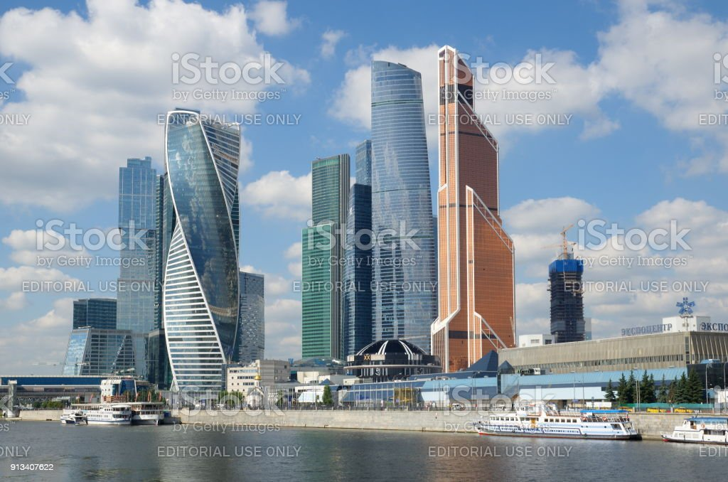 Business center 'Moscow-Сity', Moscow, Russia stock photo