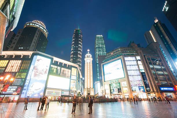 Business center of Chongqing(Jiefangbei) at night stock photo