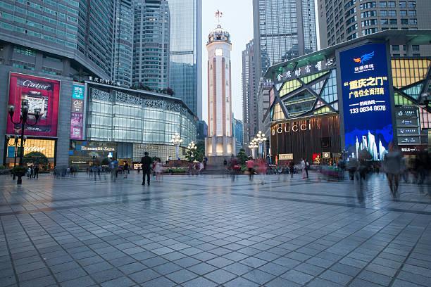 Business center of Chongqing(Jiefangbei) stock photo