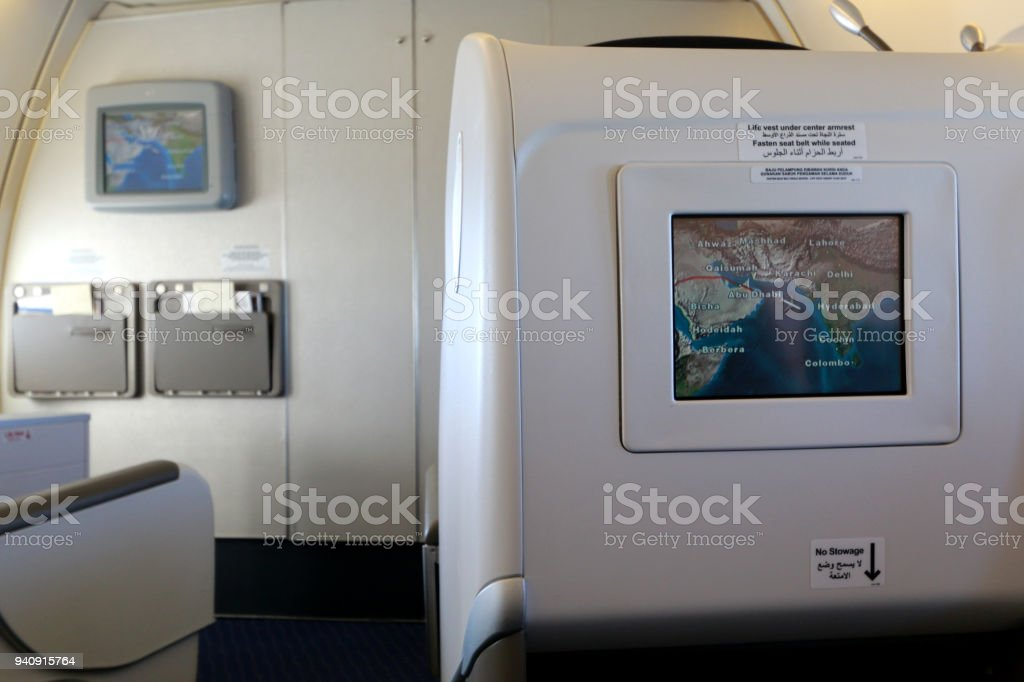 Business Class of a B747 Used for Hajj and Umrah Flights stock photo
