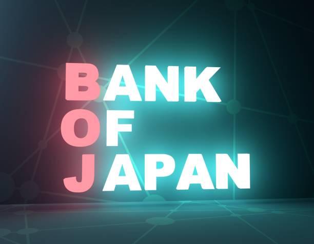 ビジネス コンセプトの頭字語 - 日本銀行 ストックフォトと画像