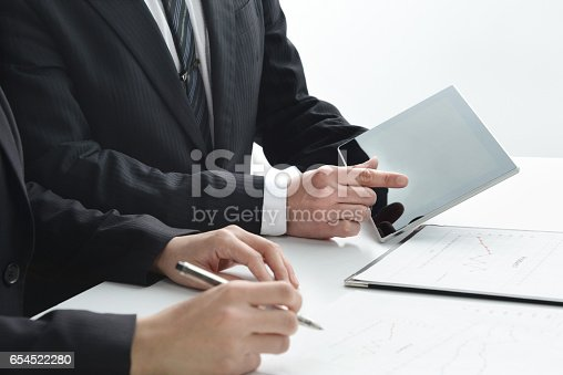 istock Business concepts, meeting 654522280