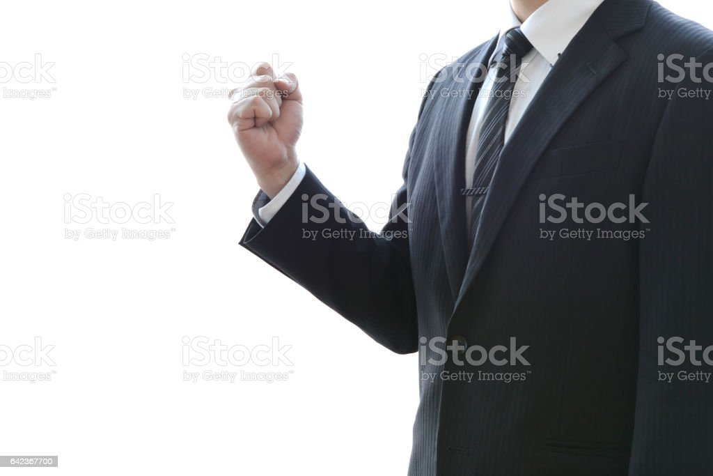 Business concepts, motivated businessman stock photo