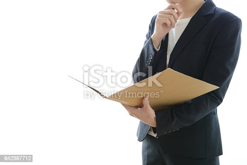 istock Business concepts, thinking business woman 642367712