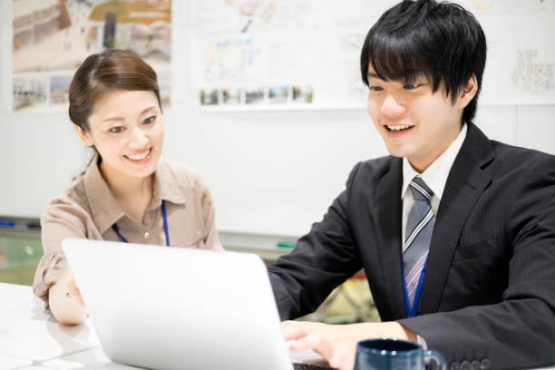 ビジネス イメージ (新しい新兵 · 女性成功 · チームワーク) - パソコン 日本人 ストックフォトと画像