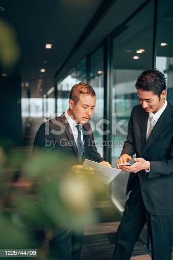 647200468 istock photo business man at the meeting 1225744709
