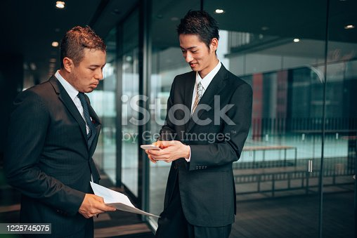 647200468 istock photo business man at the meeting 1225745075