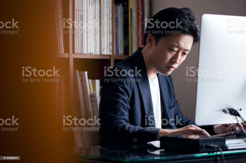Business man working from home stock photo