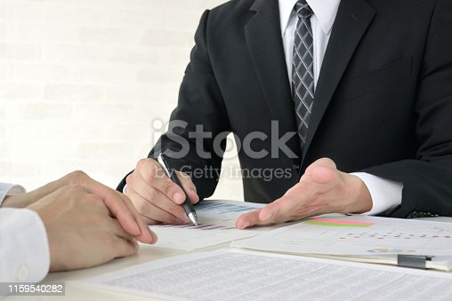 istock Business meeting in office 1159540282