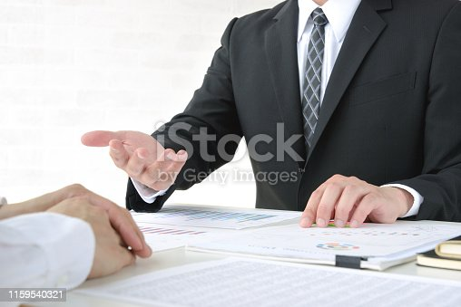 istock Business meeting in office 1159540321