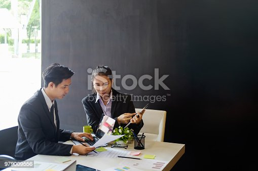 1068752548 istock photo Business people meeting and consult in office. 979009556