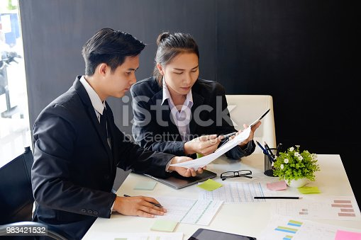 1068752548 istock photo Business people meeting and consult in office. 983421532