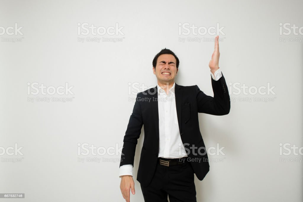 Business people who face. stock photo
