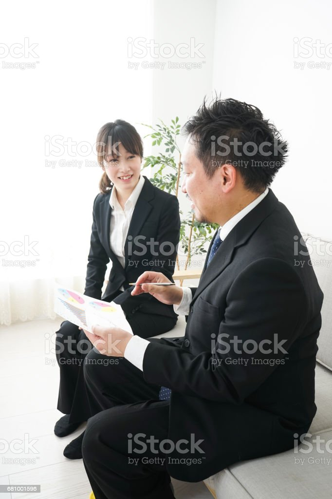 Business persons meeting at office royalty-free stock photo