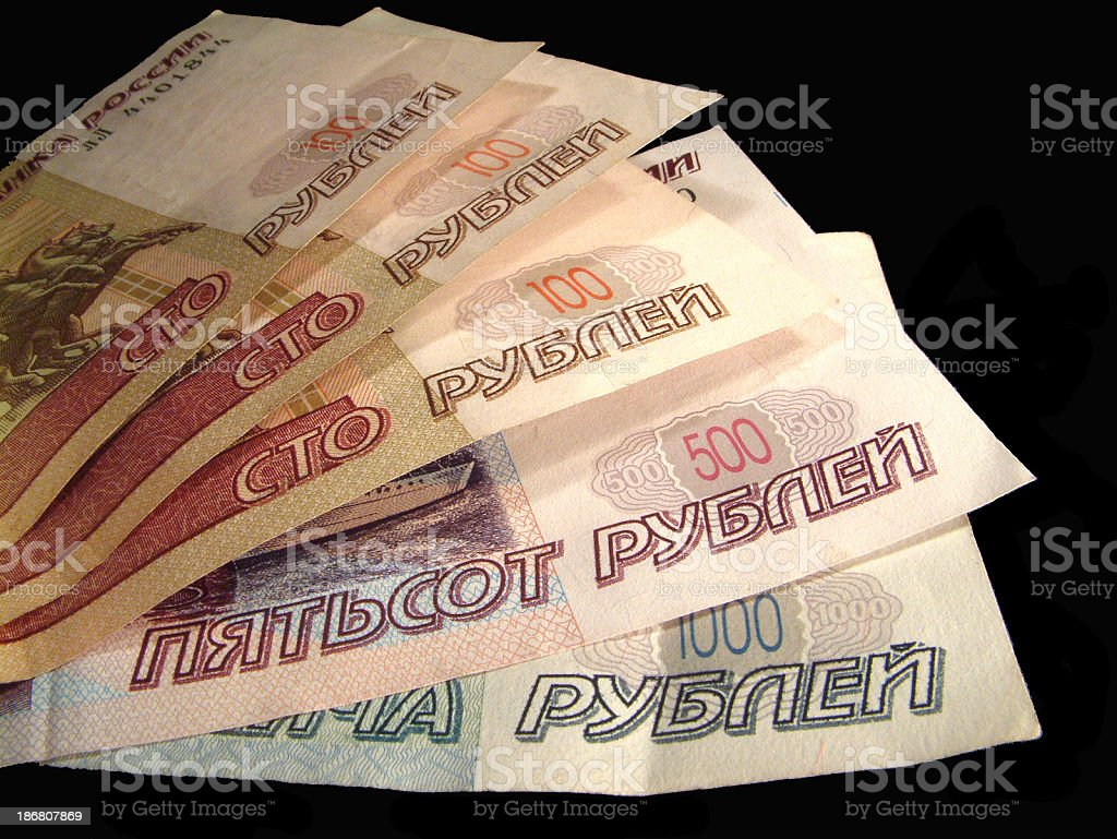 Business - Russian money royalty-free stock photo