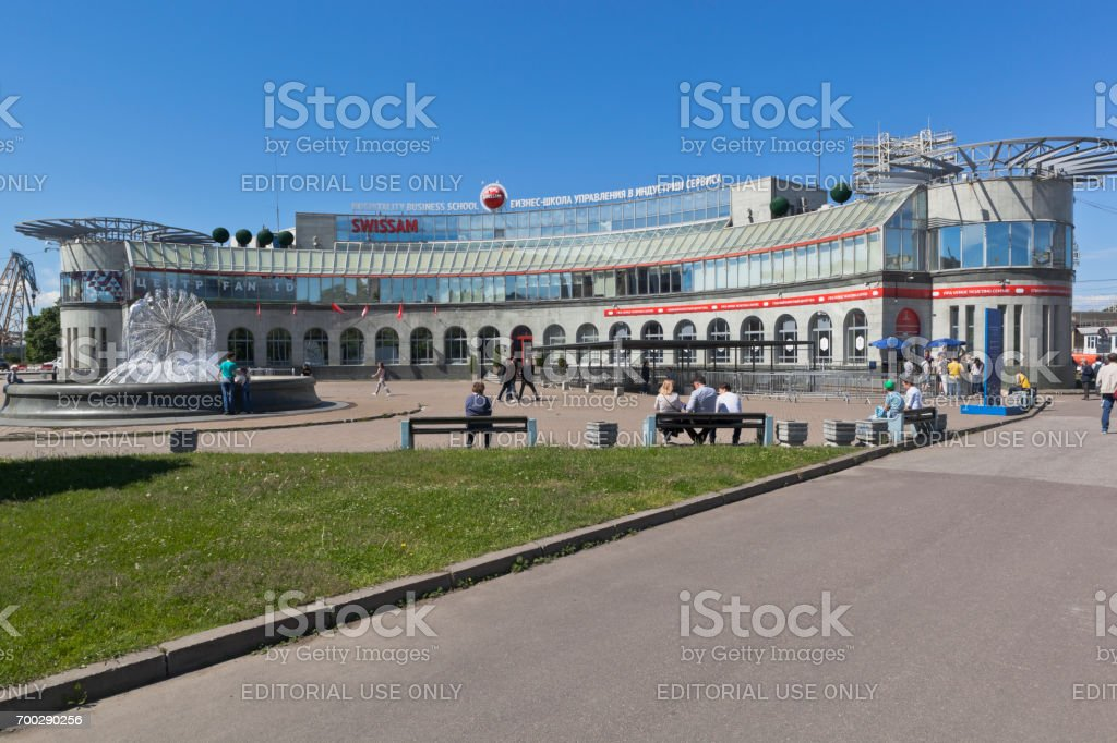 Business School of Management in the Service and Culinary Arts Industry SWISSAM in St. Petersburg stock photo