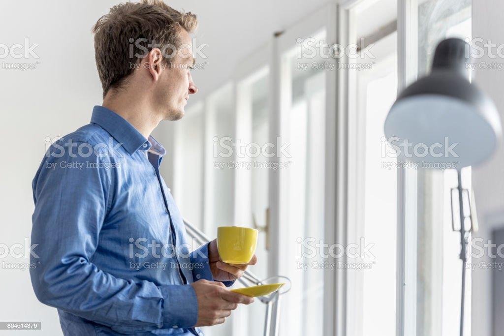 Geschäftsmann Sie ein Tasse Kaffee – Foto