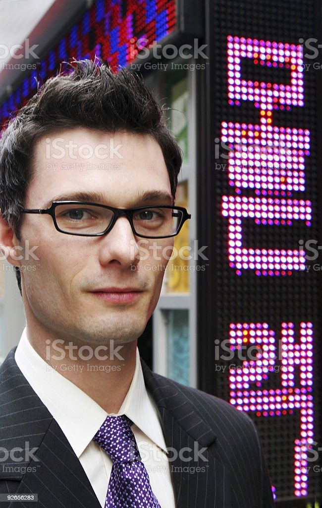 Businessman in the city royalty-free stock photo