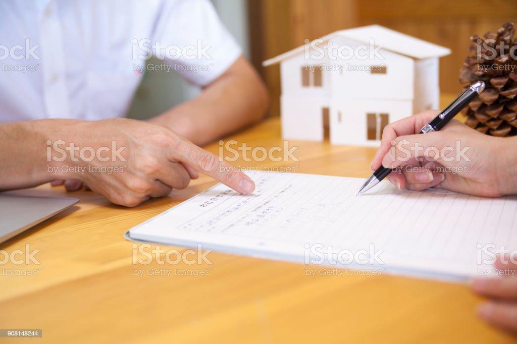 ビジネスマンのポイント契約 ストックフォト