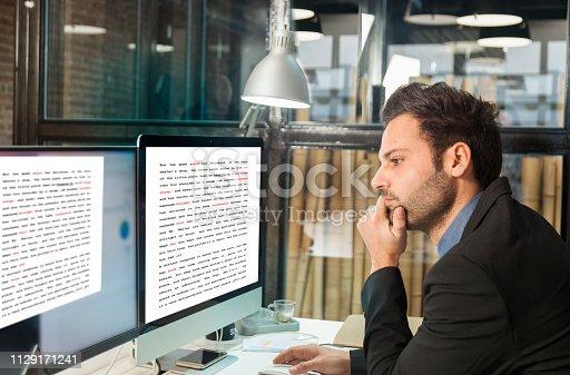 Businessman using computer