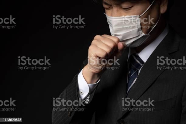 Businessman wearing a medical mask picture id1143629873?b=1&k=6&m=1143629873&s=612x612&h=znrsullwg8fqb7lyfbnmhuzy2osfhxjcot6s2mrgucy=