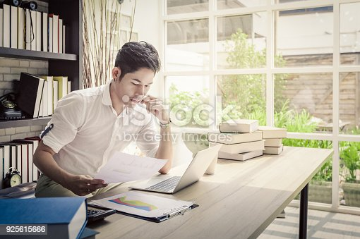 istock Businessman Working 925615666