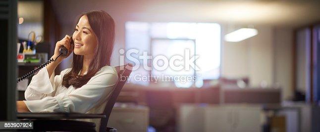 istock businesswoman taking a call 853907924