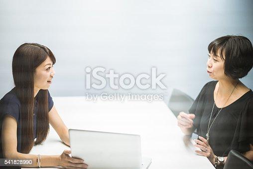 589445574istockphoto Businesswomen on meeting in office 541828990