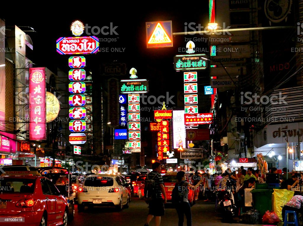 Bustling in China Town, Bangkok stock photo