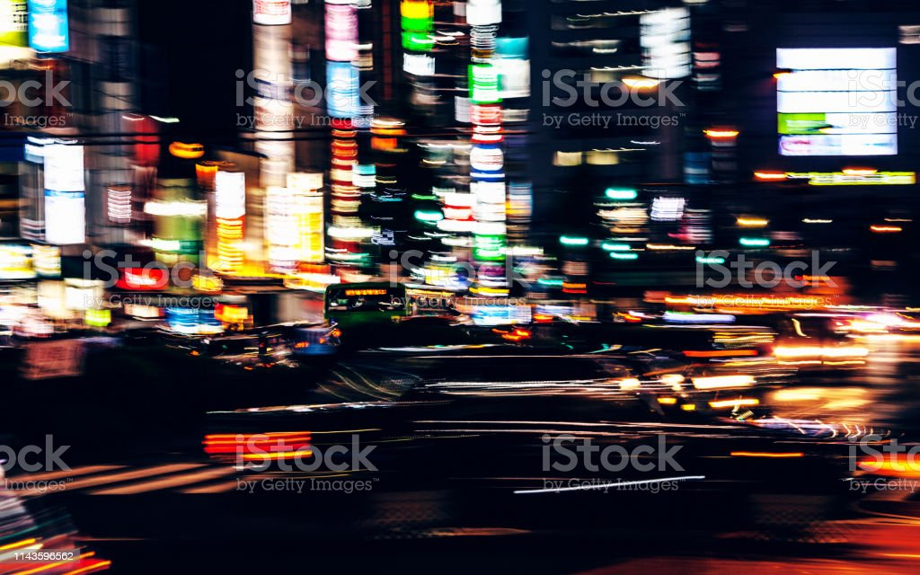 Busy big city streets - Tokyo, Japan stock photo