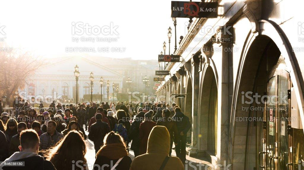 MOSCOW, RUSSIA - November 6, 2017 : Busy Cental Street with people stock photo