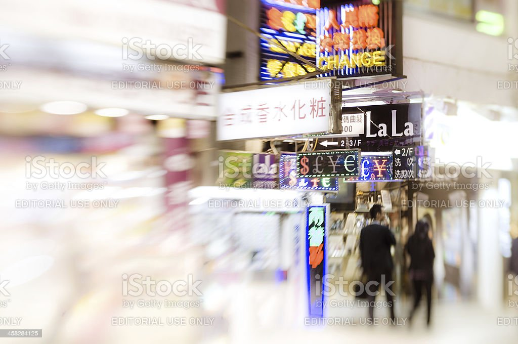 Busy Hong Kong stock photo