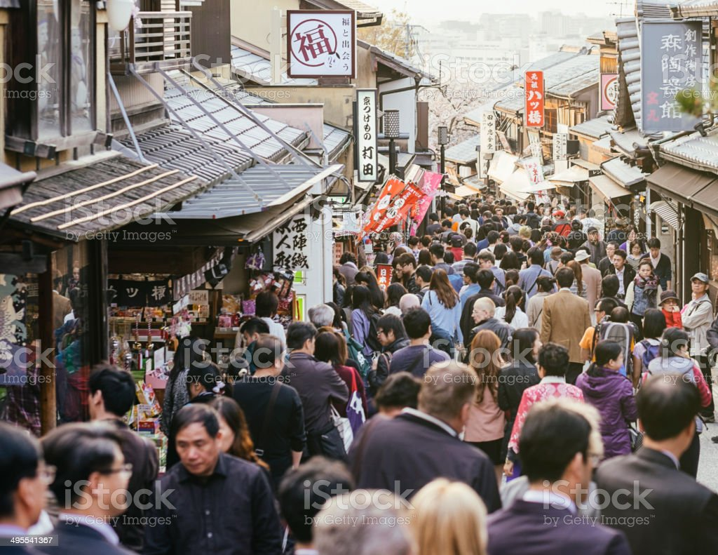 Busy Japanese Street stock photo