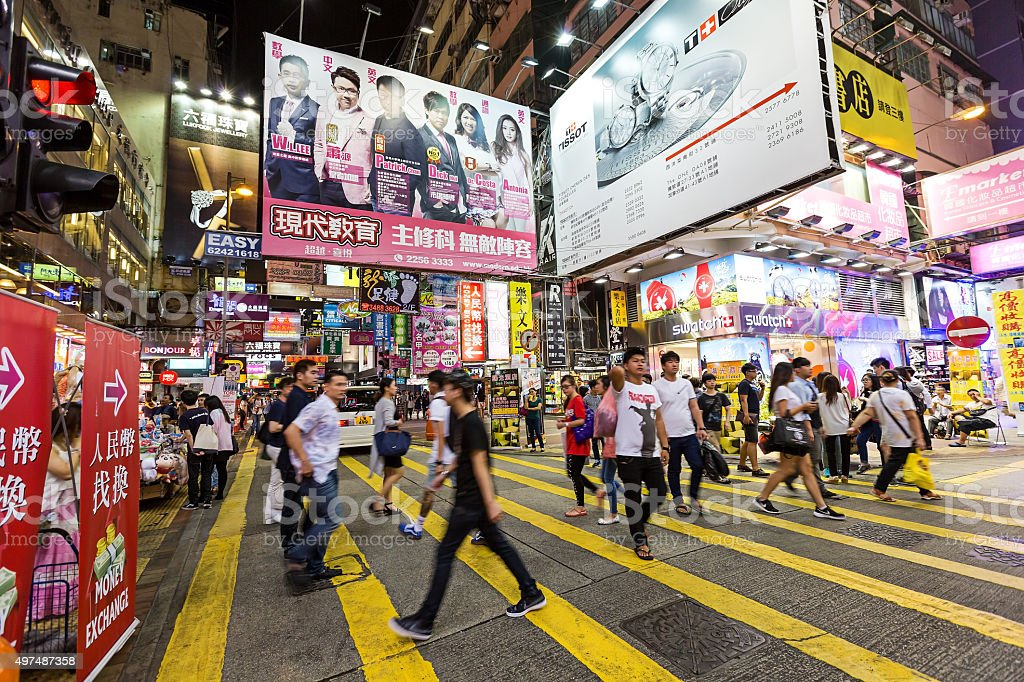 Busy pedestrian crossing at Hong Kong stock photo