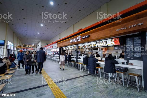 Busy Restaurant in a line at Seoul Express Bus Terminal. Seoul Express Bus Terminal is the main bus terminal located in Seocho-gu.