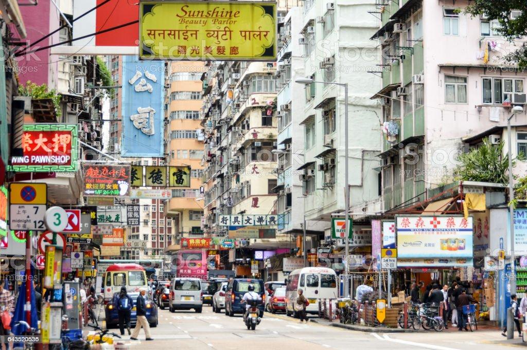 Busy street scene in Hong Kong stock photo