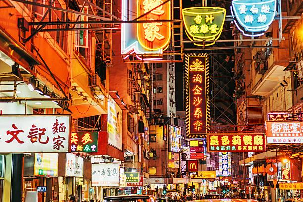 belebten straße-szene mit neon-schilder in hong kong - kowloon stock-fotos und bilder