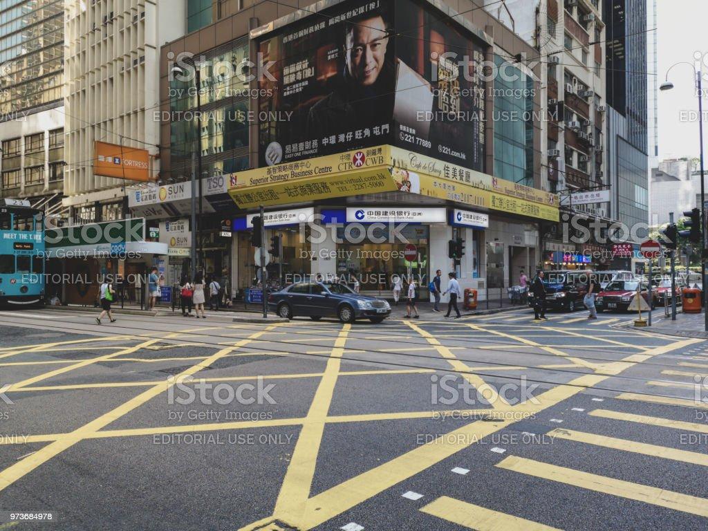 People in the streets of Hong Kong / Hong Kong -June 11, 2018- : Busy...