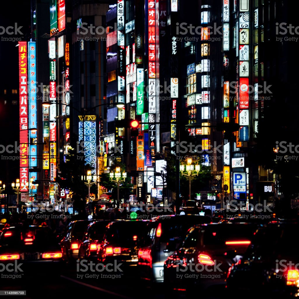 Busy streets of Shinjuku, Tokyo stock photo