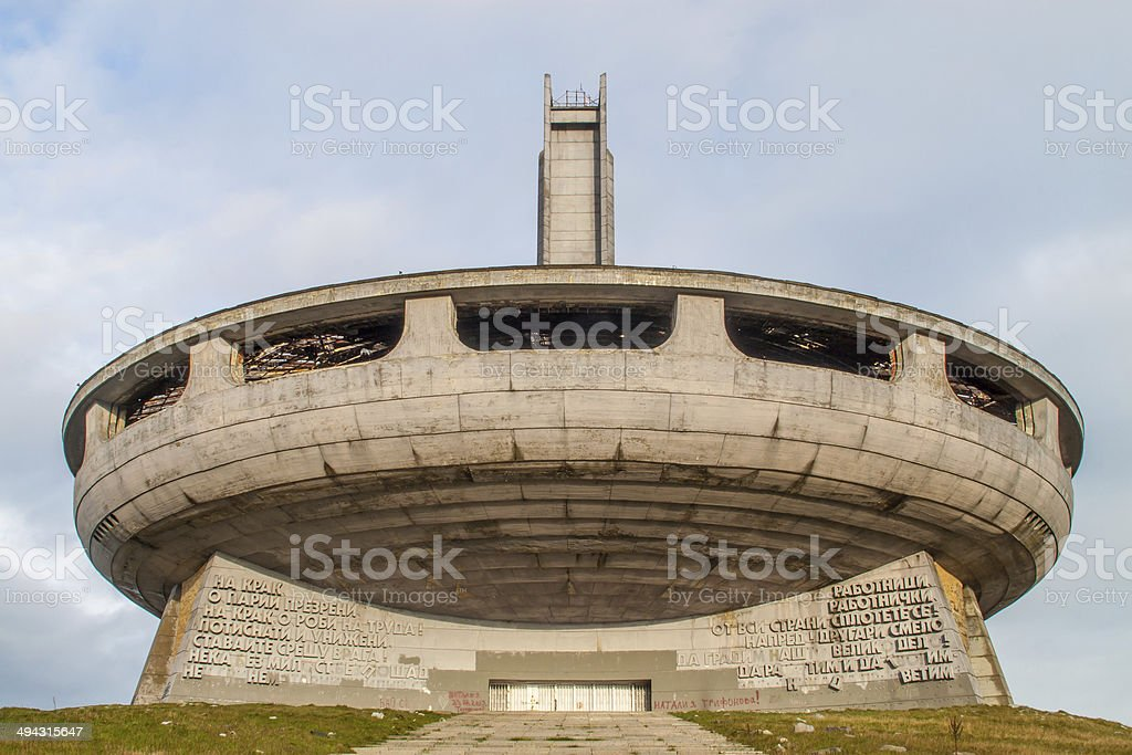 Buzludzha monument royalty-free stock photo