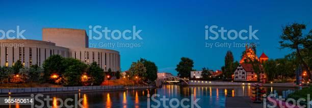 Foto de Catedral De St Martin Bydgoszcz E Moinho Da Ilha e mais fotos de stock de Alemanha