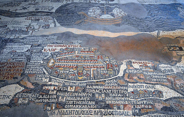 byzantine mosaic - map of jerusalem - the crusades stock photos and pictures