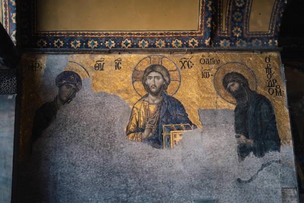 Byzantine mosaics of Hagia Sophia