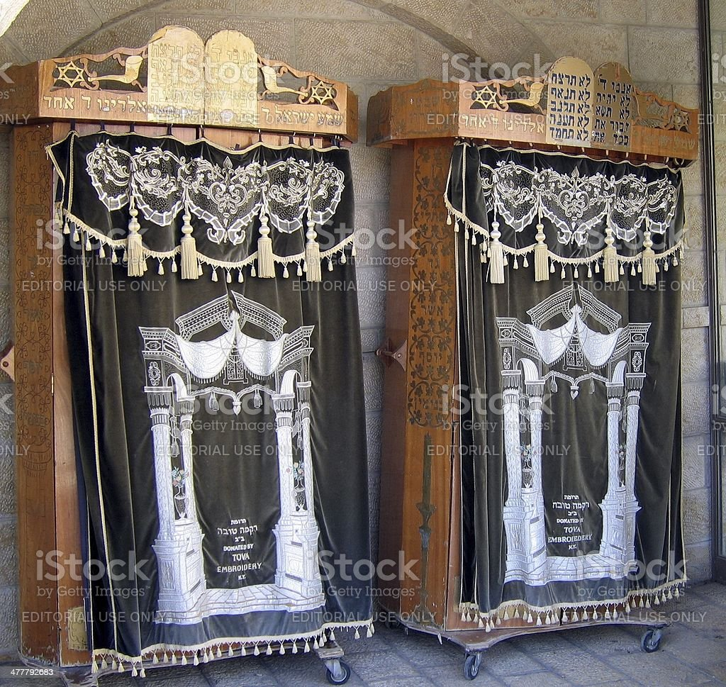 Cabinets for storage of religious literature and Torah stock photo