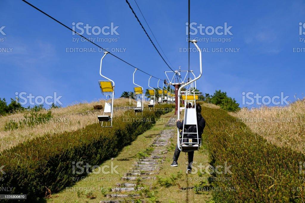 Cable Car In Kirishima Shinwanosato Park Stock Photo ...