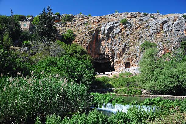 Caesarea Philippi stock photo