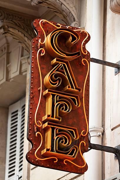 cafe-schild, paris, frankreich - mittagspause schild stock-fotos und bilder